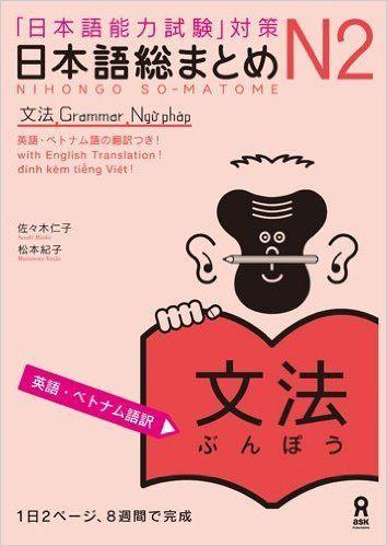 Buku Belajar Bahasa Jepun