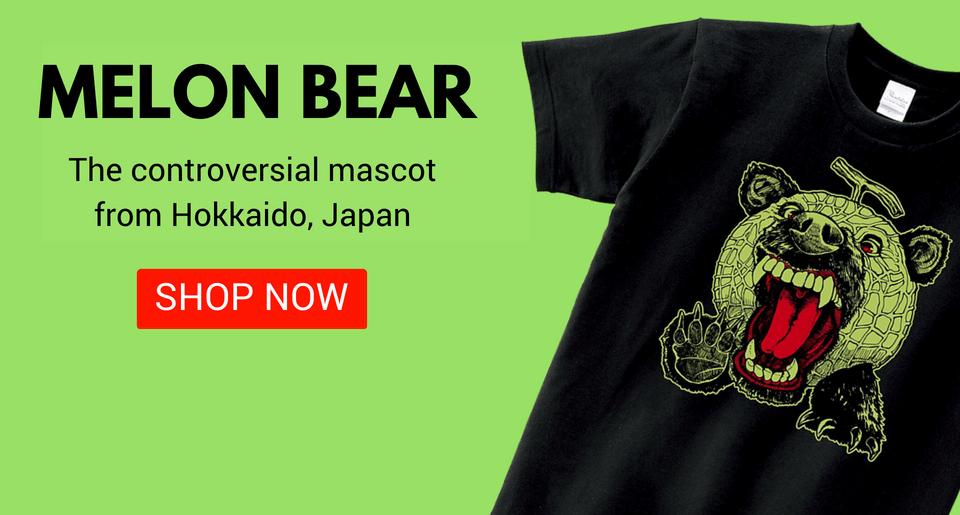 Browse Melon Bear goods on ZenPlus