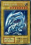 遊戲王卡片