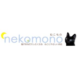 Nekomono