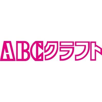 ABCクラフト