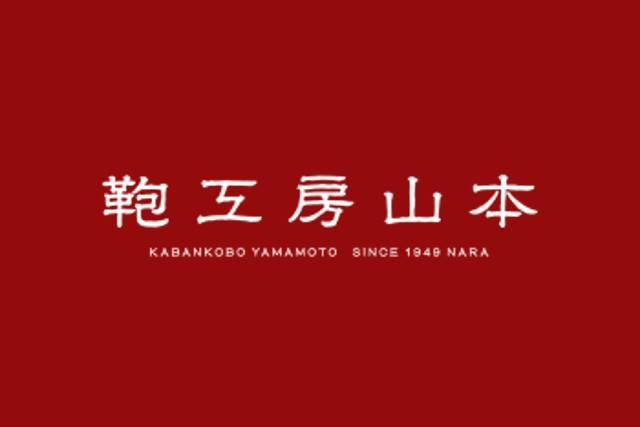 Kabankobo Yamamoto